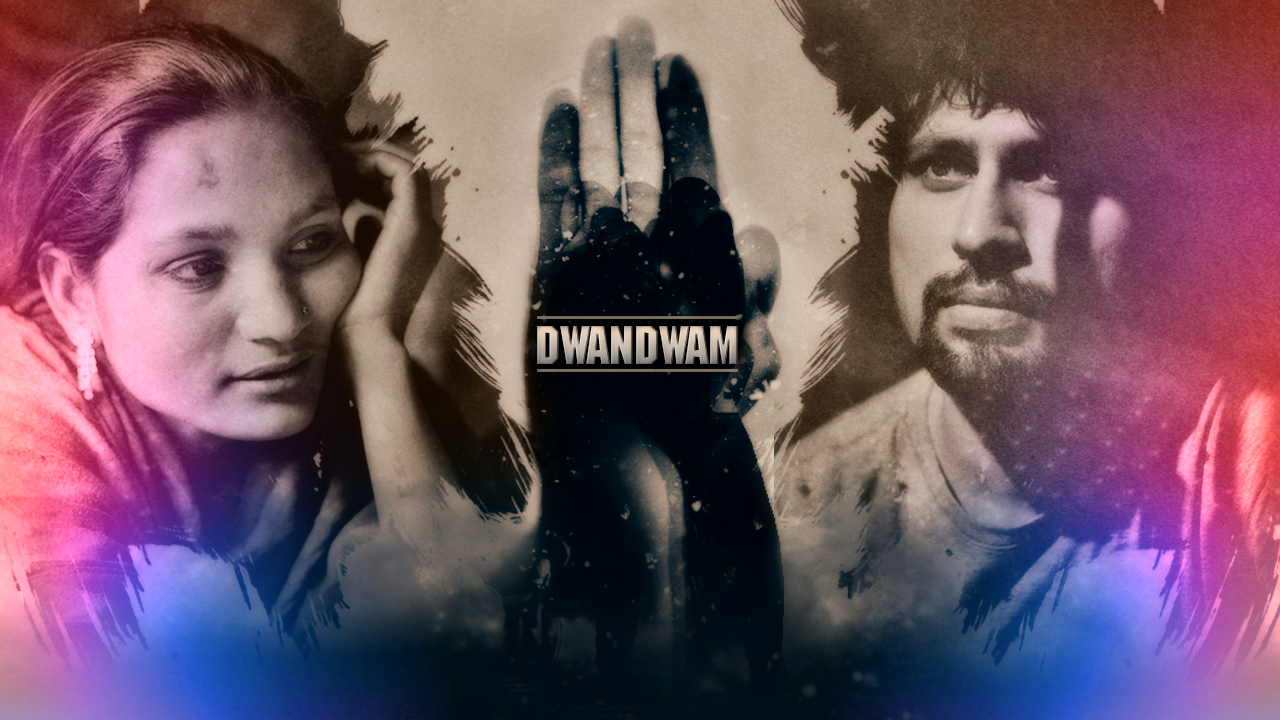 Anatomy Of Dwandwam What Makes This Indie Feature The Best Telugu