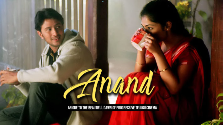 Image result for anand telugu movie