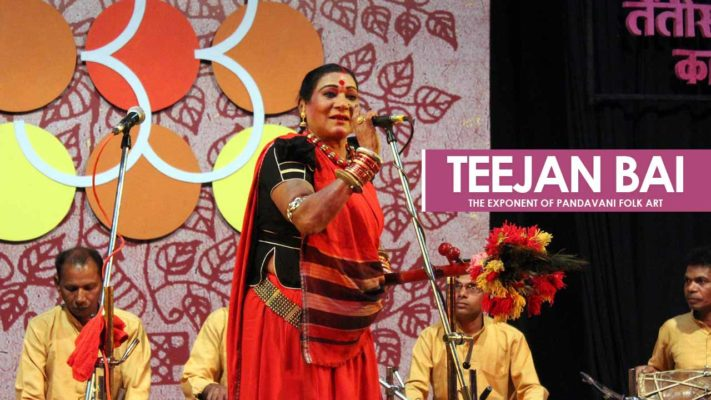 VoxSpace Life] Teejan Bai : The Crown Bearing Diva Of Indian Folk Music