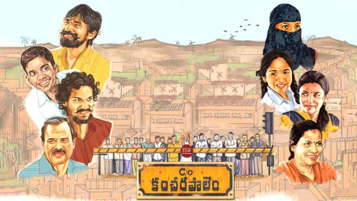 Voxspace Selects Understanding The Snubbing Of C O Kancharapalem At The National Awards