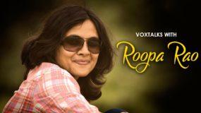 Roopa Rao
