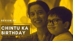 Chintu Ka Birthday