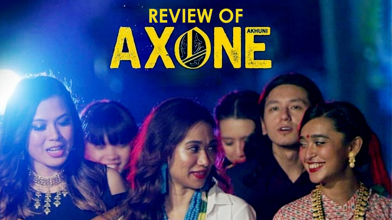 Review of Axone
